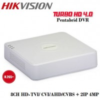 8 канален видеорекордер 2MP DVR + 4IP DS-7108HQHI-K1