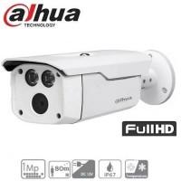 Камера за видеонаблюдение Dahua 2MP 4 в 1 HAC-HFW1220D