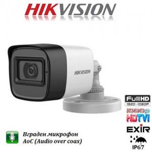 Камера за видеонаблюдение 2MP с вграден микрофон DS-2CE16D0T-ITFS AoC