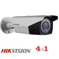 4 в 1 Булет камера 2MP DS-2CE16D0T-VFIR3F
