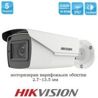 5MP булет камера DS-2CE19H8T-IT3ZF