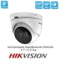 Куполна камера 5MP DS-2CE79H8T-IT3ZF