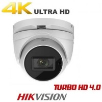8MP куполна камера 4K Ultra HD DS-2CE79U8T-IT3Z