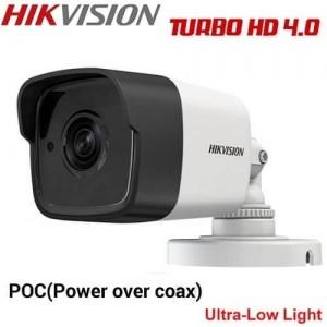 Камера за видеонаблюдение 2MP DS-2CE16D8T-ITE PoC