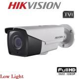 Корпусна камера Full HD DS-2CE16D8T-IT3Z Ultra-Low Light