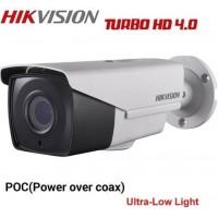 Камера за видеонаблюдение 2MP DS-2CE16D8T-IT3ZE PoC