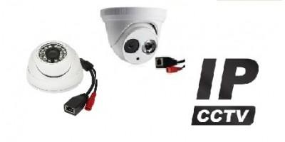 IP куполни камери