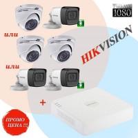 Система за видеонаблюдение 2MP Full HD с 2 камери и видеорекордер HIKVISION