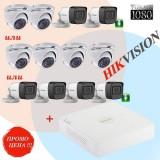 Система за видеонаблюдение 2MP Full HD с 4 камери и видеорекордер HIKVISION