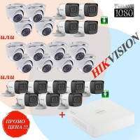 Система за видеонаблюдение 2MP Full HD с 8 камери и видеорекордер HIKVISION