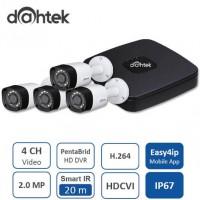 Система за видеонаблюдение с 4 камери 2MP