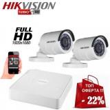 Система за видеонаблюдение Full HD 2 булет камери HIKVISION