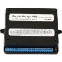 Модул с 8 релейни изхода за MAG 8 Plus и MAG8
