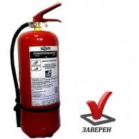 Воден пожарогасител 9 литра