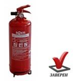 Пожарогасител 2кг ABC прахов