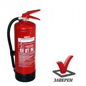 Пожарогасител 6кг ABC прахов