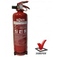 Пожарогасител 1кг ABC прахов