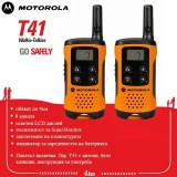 Радиостанции Motorola T41 до 4км комплект