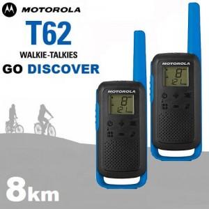 Радиостанции Motorola T62 до 8км комплект