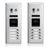 Лицев панел за видеодомофонни системи с 4 или 8 поста DMR11S/ID/S4